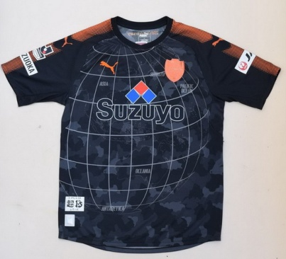 Acheter maillot Shimizu S-Pulse 2018 (1)