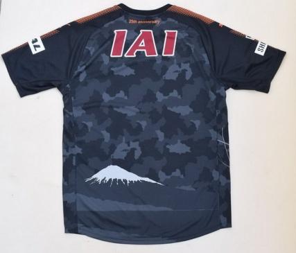 Acheter maillot Shimizu S-Pulse 2018 (2)