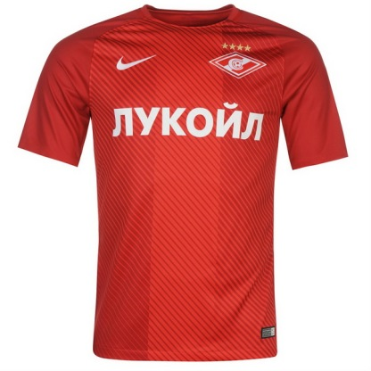 Maillot Spartak Moscow 2018 Pas Cher (5)