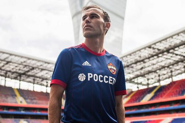 Maillot_CSKA_Moscow_2018_(1).jpg
