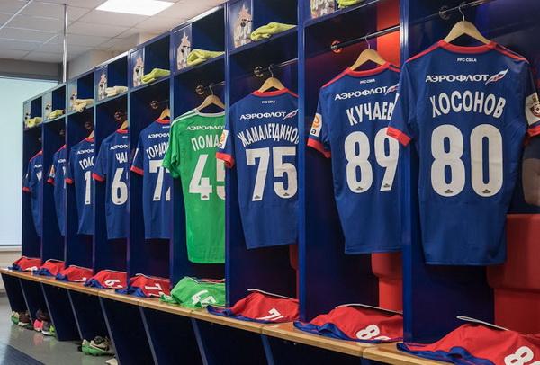 Maillot_CSKA_Moscow_2018_(3).jpg