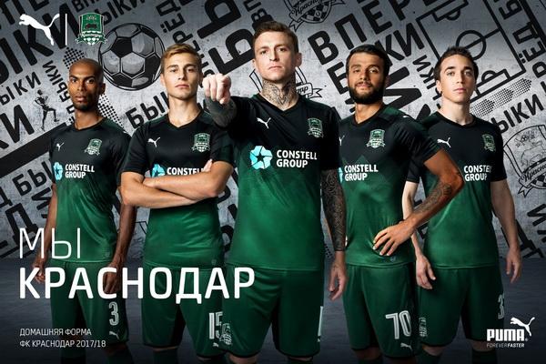 maillot_Krasnodar_2018_Pas_Cher_(1).jpg