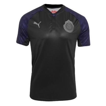 nouveau_maillot_Chivas_2018_(1)