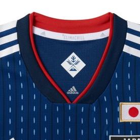 maillot_Japon_2018_2019_(4)