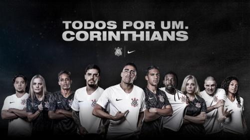 Boutique_Maillot_de_foot_pas_cher_Corinthians_2019_(2)